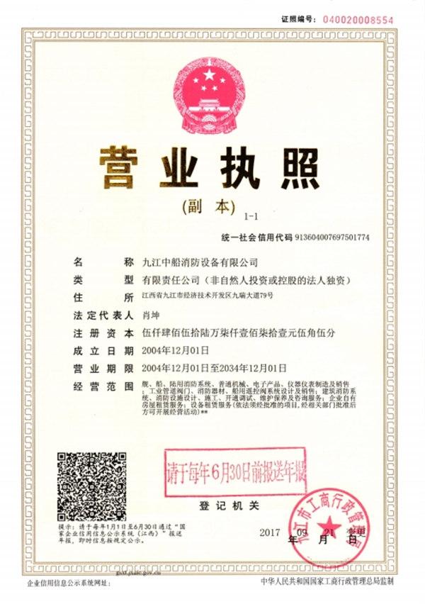 BaiduHi_2018-2-28_16-27-44.jpg